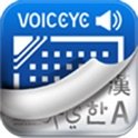 VOICEYE icon