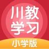 川教学习-阅读全球最好的英语绘本