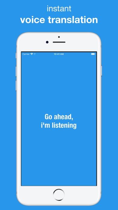 messages.download Translation App. software