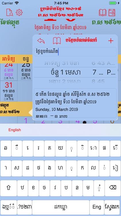 Khmer Calendar screenshot-3