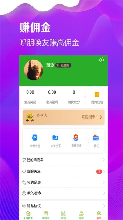 银城E购 screenshot-4