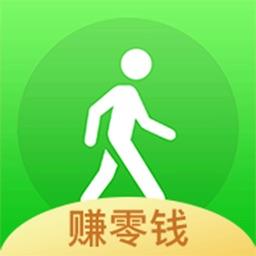 步数赚零钱-运动跑步记步软件助手