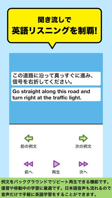 ALL IN ONE Basic 英語全分野を制覇!のおすすめ画像4