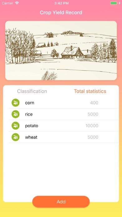 Crop Yield Record screenshot #2