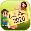 Lich Van Nien 2020 - Lich Am - iPhoneアプリ