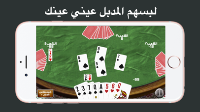 تركس screenshot 6