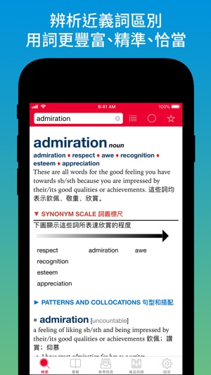 Oxford Eng-Chi Dictionaries on the App Store