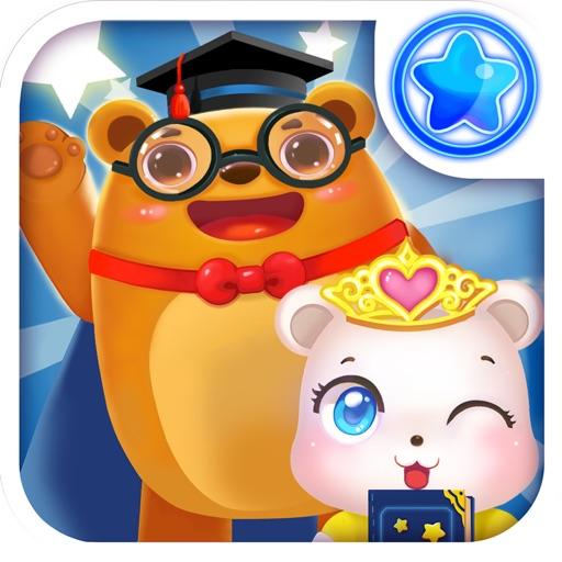 星天乐园-儿童早教app