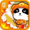 パンダの消防士ーBabyBus - iPadアプリ