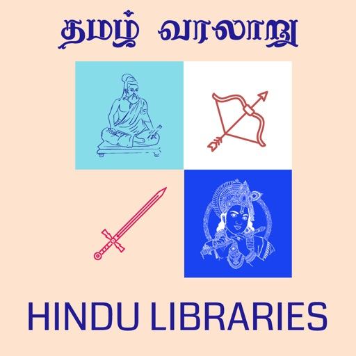 Hindu Libraries