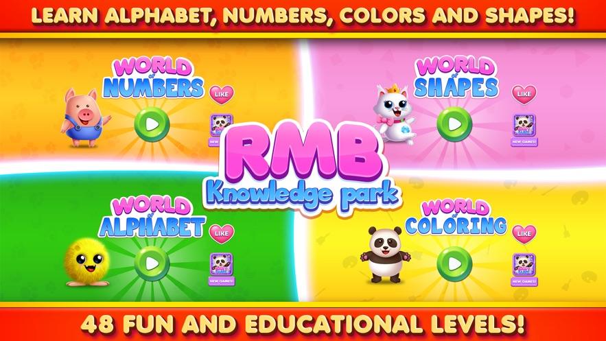 宝宝游戏 : 字母, 数字游戏 - RMB GAMES App 截图
