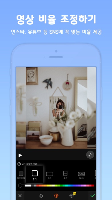 비바비디오- 동영상 편집기&카메라 필터vivavideo for Windows