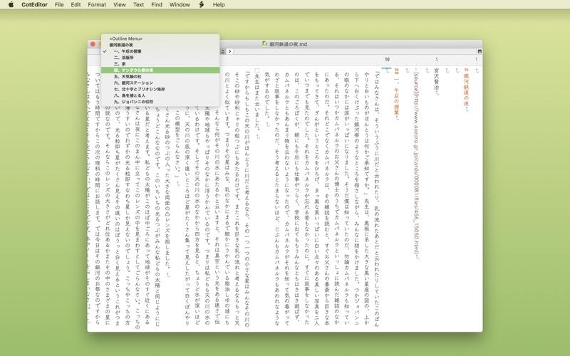 CotEditor Screenshot