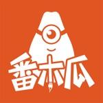 番木瓜-热门漫画阅读