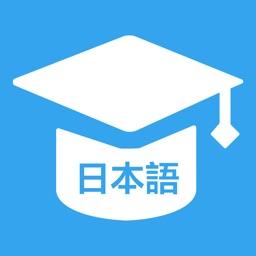 日语学习神器-初级日语五十音图轻松学