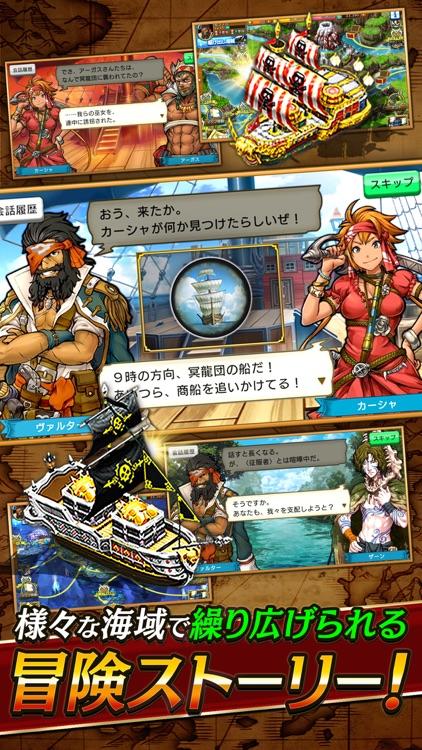 戦の海賊ー海戦バトルシップRPG screenshot-3