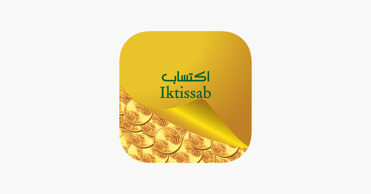 Iktissab اكتساب On The App Store