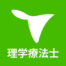 理学療法士 国家試験&就職情報【グッピー】