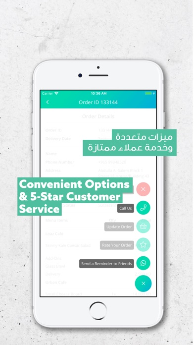 Screenshot for Bilbayt - Order Catering in United Arab Emirates App Store
