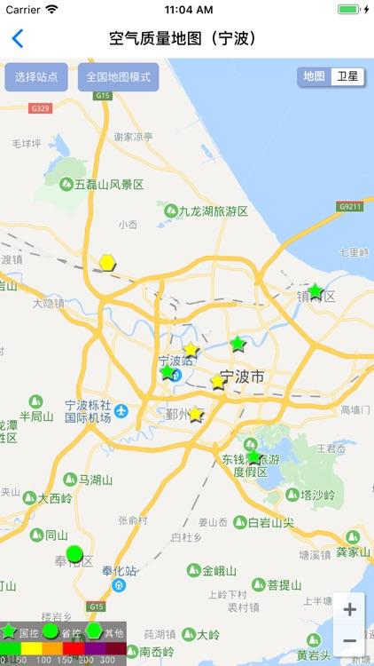 宁波空气质量 - 权威环境数据发布