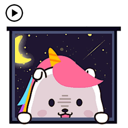 Animated Adorable Unicorn