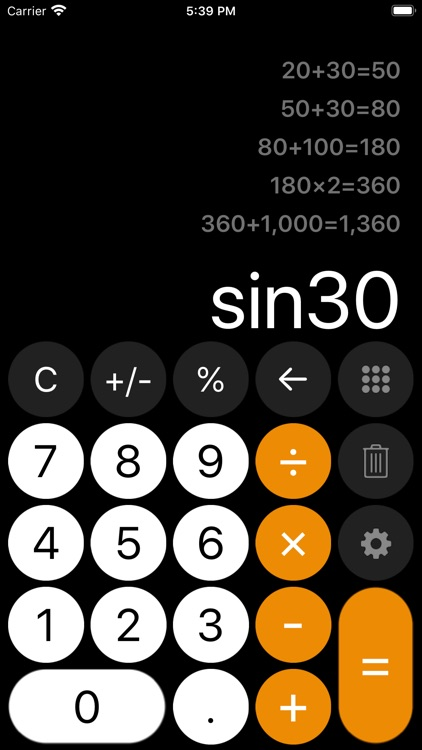 Calculator - with history tape screenshot-3