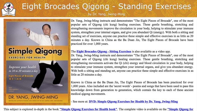 Eight Brocades Qigong Standing on the App Store