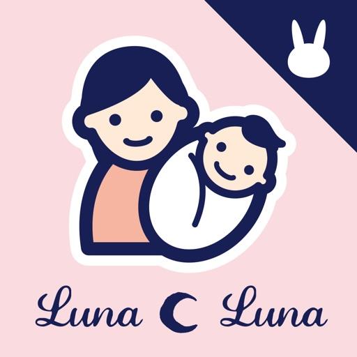 ルナルナ ベビー:赤ちゃんの様子が毎日わかる