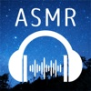 ASMR 癒しのバイノーラル耳かき音 音フェチ立体音響