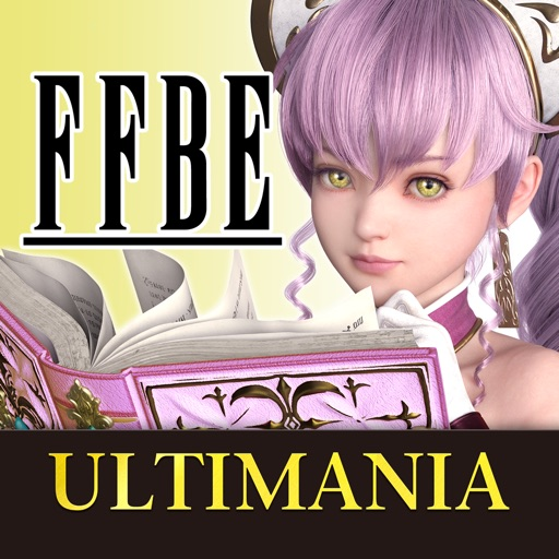 FFBE DIGITAL ULTIMANIA