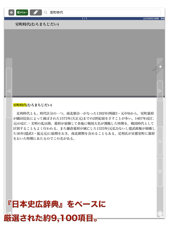 https://is4-ssl.mzstatic.com/image/thumb/Purple124/v4/b9/9b/4a/b99b4ab7-1e74-e177-a7c8-d74201dade30/pr_source.png/576x768bb.png