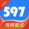 597企业版-人才网招聘找工作求职直聘平台
