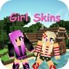 女の子スキン無料for マインクラフト(Minecraft) - iPhoneアプリ