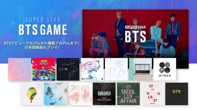 SUPERSTAR BTS - 窓用