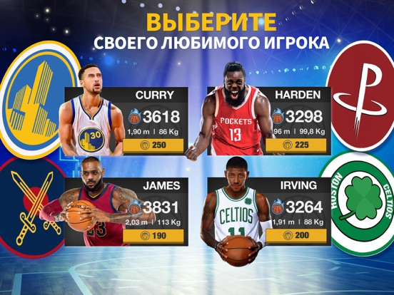 Скачать Basketball Manager 2019