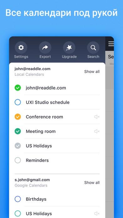 Скриншот №10 к Calendars – Календарь и Планер