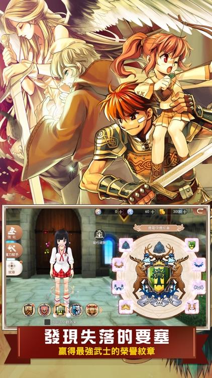 瑪奇-夢想生活 screenshot-3