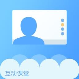 互动课堂-HD