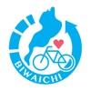 ビワイチサイクリングナビ -ShigaTrip-