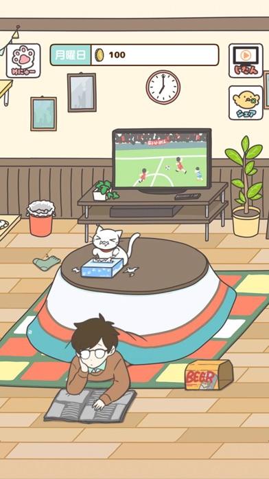 飼い猫ぐらし ScreenShot2