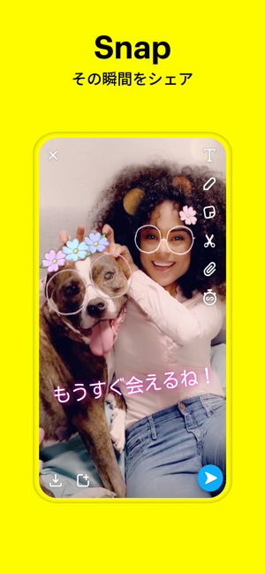 Snapchat」をApp Storeで