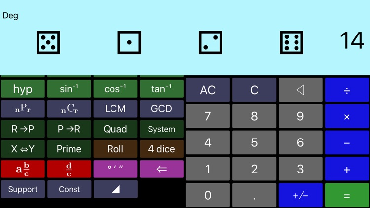 Calculator!! screenshot-3