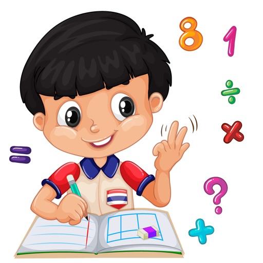 Math Genius - Times Table IQ