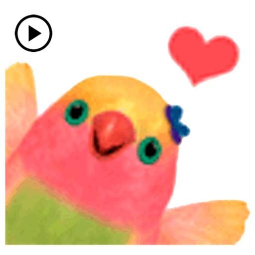 Animated Watercolor Parrot Gif