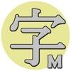 ЯРКСИ Максимум - iPhoneアプリ