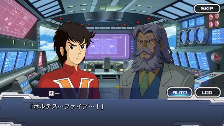スーパーロボット大戦DD screenshot-4