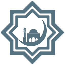 Iman Tracker
