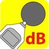 騒音計( ボイス 騒音計) - iPadアプリ