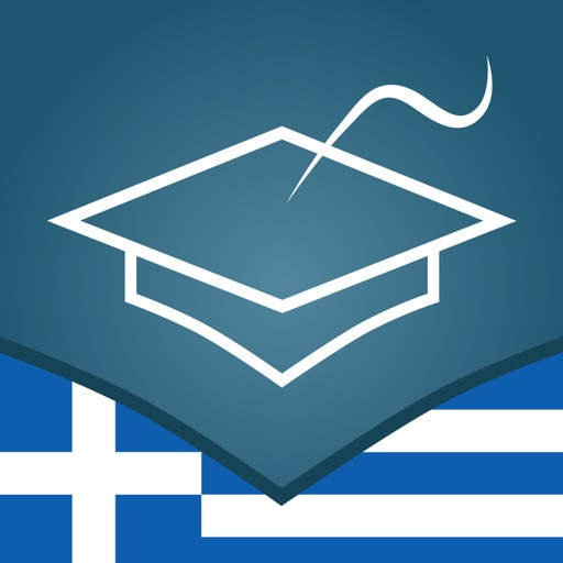Learn Greek Essentials