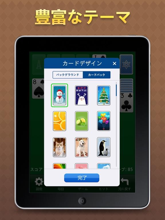 ソリティア カード コレクション:古典的なゲームのおすすめ画像3